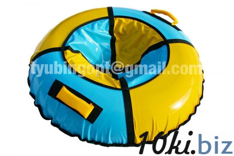 Тюбинг Профи 75 см купить в Павлодаре - Санки зимние, ледянки, тюбинги с ценами и фото
