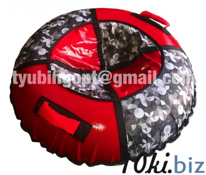 Тюбинг Профи-дизайн 75 см купить в Павлодаре - Санки зимние, ледянки, тюбинги с ценами и фото