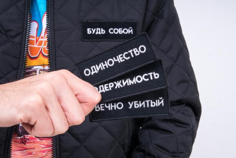 Бомбер утепленный PUNCH - Stripe, Black