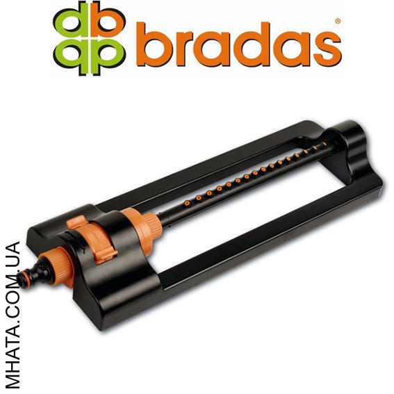 Ороситель осциллирующий компактный Bradas ECO-2813