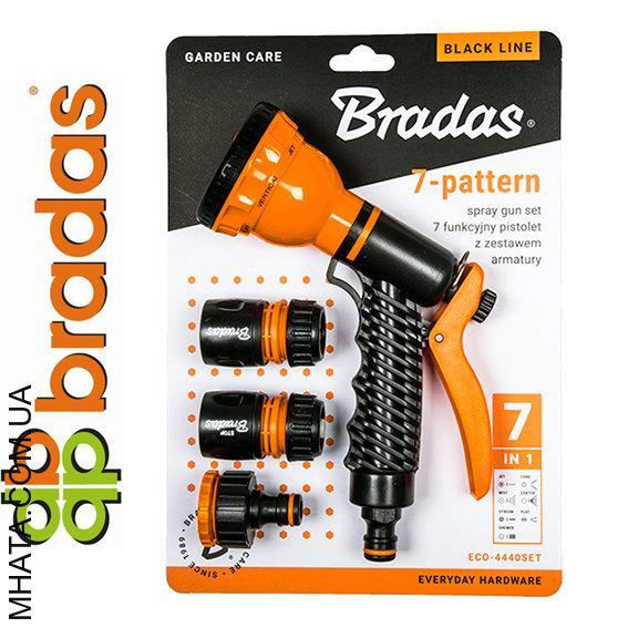 Пистолет для полива пластиковый BRADAS ECO-4440-SET, 7 режимов с комплектом арматуры