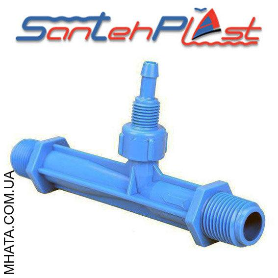 """Инжектор Вентури 1"""" Santehplast для капельного полива (IN100)"""