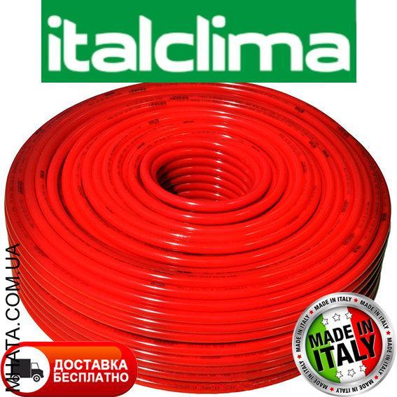 Труба для теплого пола с кислородным барьером Italclima d16х2 мм, Италия  (Бесплатная доставка)