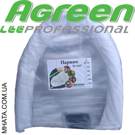 Теплица (парник) Agreen 15м плотность 50 г/м2