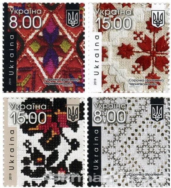 2019 № 1774-1777 почтовые марки Серия «Украинская вышивка - код нации»