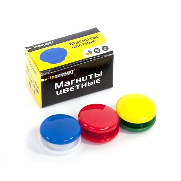 Магниты д/досок d-30 мм (6 шт.)