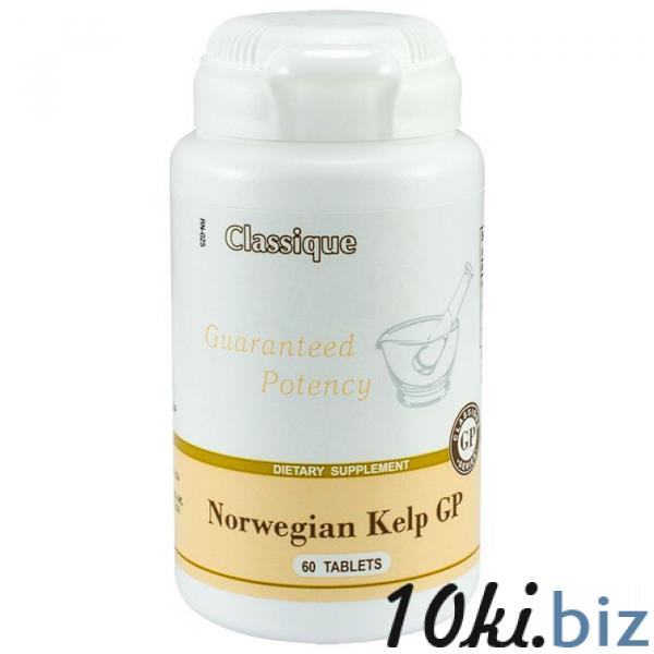 Norwegian Kelp GP - Препараты в Санкт-Петербурге