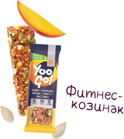 Фитнес-козинак Тыква-Манго - Yoo Gо