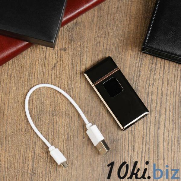 """Зажигалка электронная """"Люкс"""", USB, спираль, тёмный хром купить в Гродно - Зажигалки"""