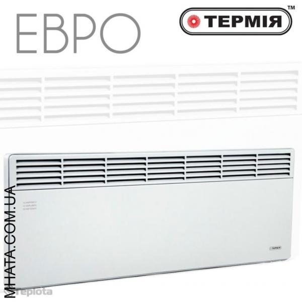 "Электроконвектор ""Термія"" (настенный) ЭВНА-0,5/230С2 (мбш)"