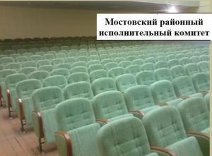 Фото НАШИ  РАБОТЫ Наши работы: кресла для актовых залов3
