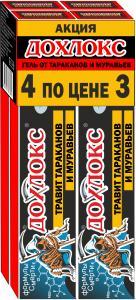 0. Акция!  Четыре геля  Дохлокс — universal (20 мл) экономия 180 руб.