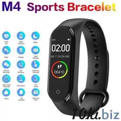 Фитнес браслет M 4 купить в Гродно - Умные часы и фитнес браслеты