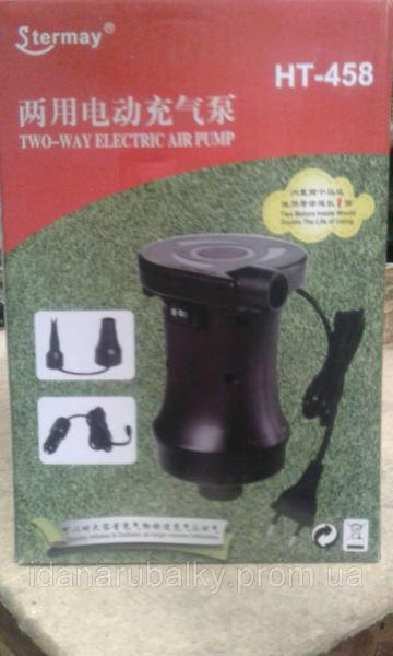 Электрический насос stermay HT-458