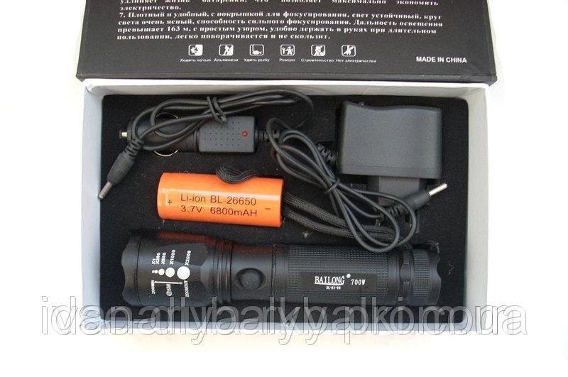 Аккумуляторный, ручной Фонарик BL-E-1