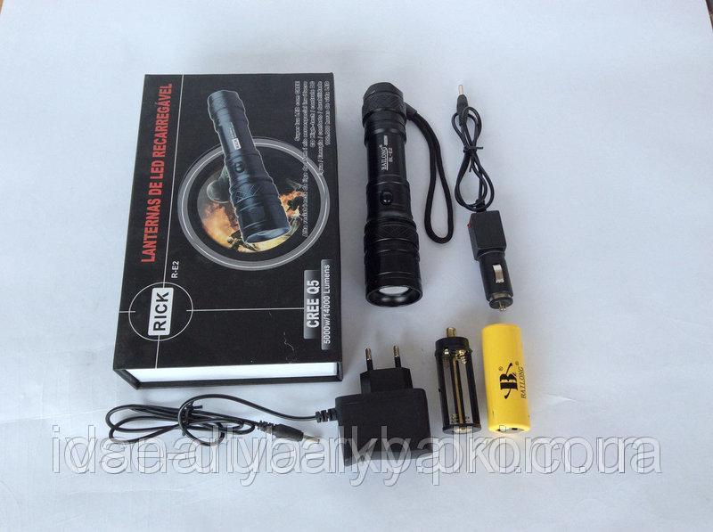 Аккумуляторный, ручной Фонарик BL-E-2