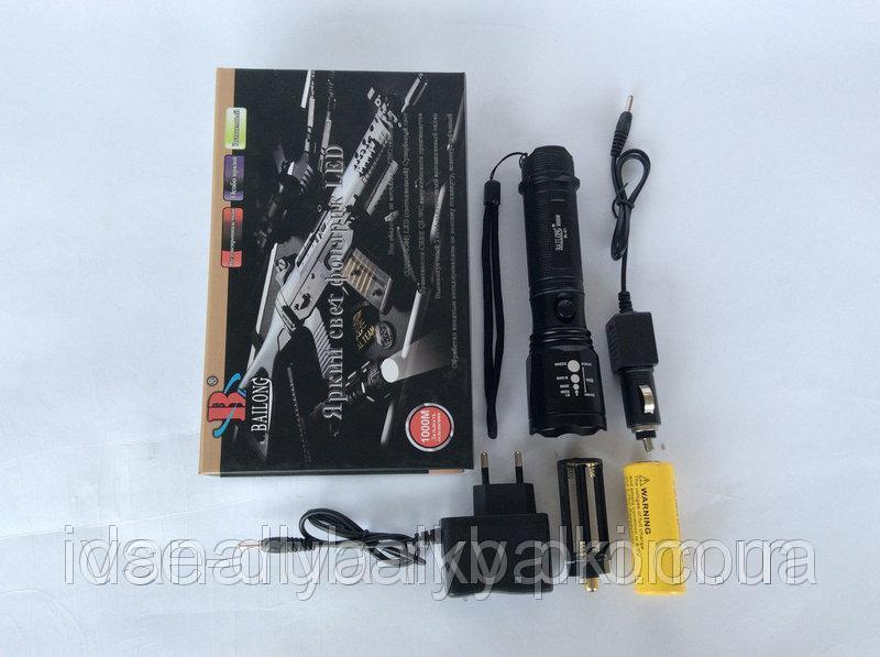 Аккумуляторный, ручной Фонарик BL-E-5