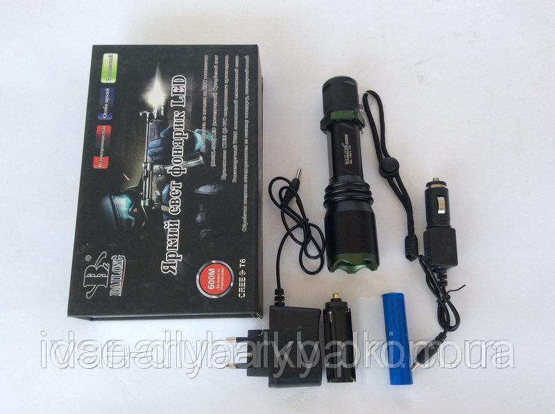 Акумуляторный Фонарик BL-1825-T6 (2000w)