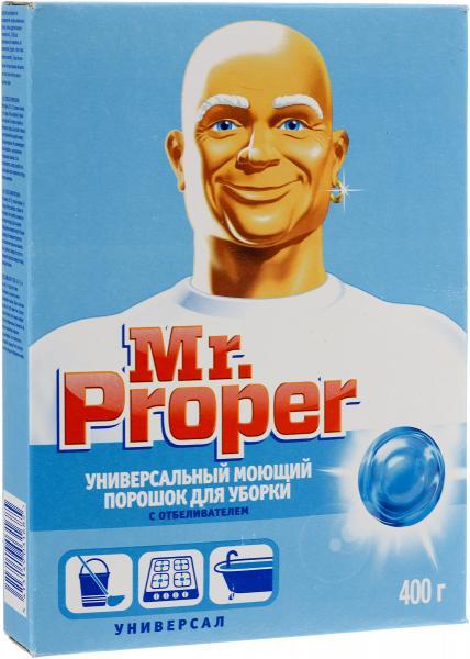 Универсальный моющий порошок для уборки Mr.Proper Универсал (400) на основе хлора