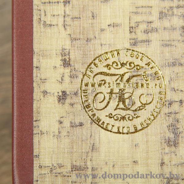Фото Подарки мужчине  Сейф шкатулка книга