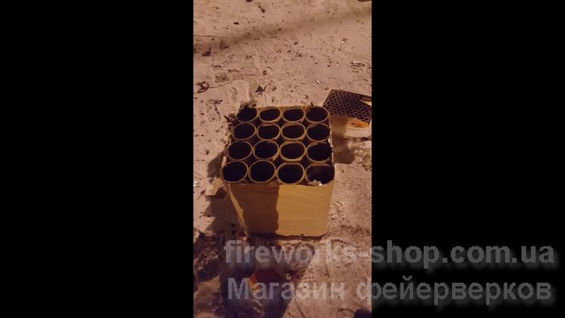 Фото Салютные установки, Бытовые салютные установки (салютные установки-S), Супер БОЛЬШИЕ Фейерверк Салютная установка 16 залпов