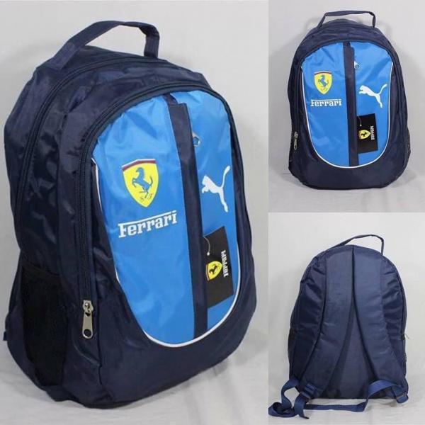 Рюкзак для школы и спорта. Код 0044-01