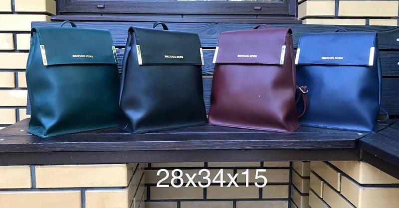 Женская сумка-рюкзак Michael Kors в разных цветах 0055-01