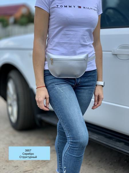 Поясная сумка-клатч женская без логотипов Код 3957-3