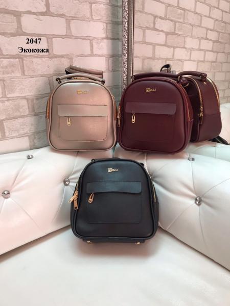 Женская сумка-рюкзак экокожа Код 2047