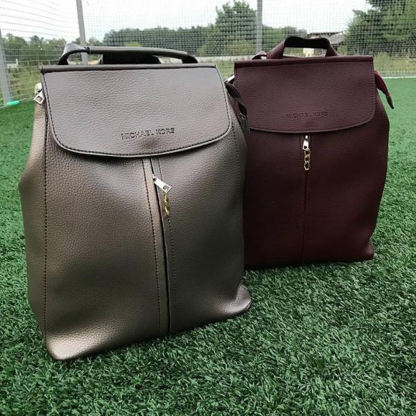 Женская сумка-рюкзак Michael Kors в разных цветах 0057-01