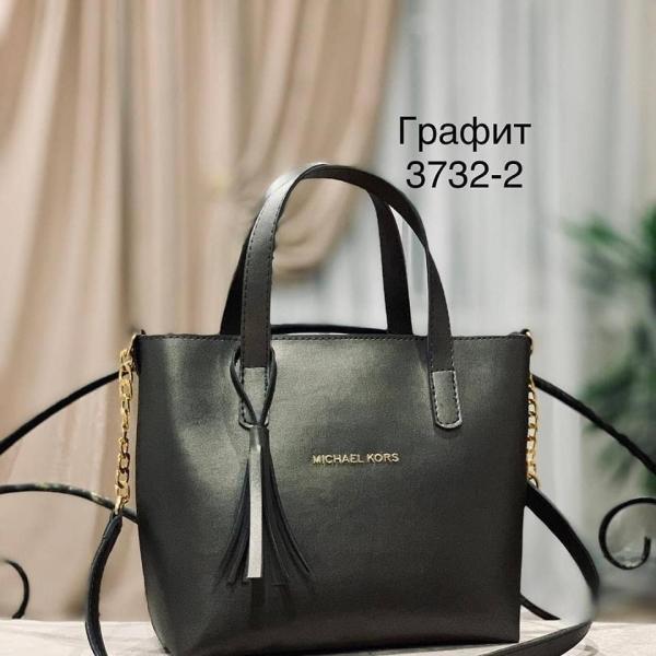 Женская сумка в разных цветах Michael Kors Код3732