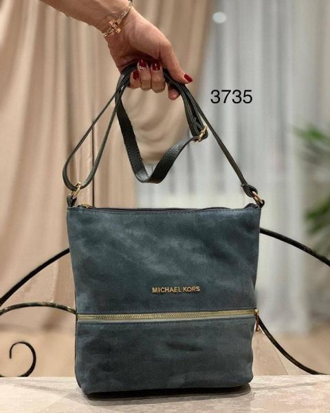 Женская сумка Michael Kors натуральная замша Код3734