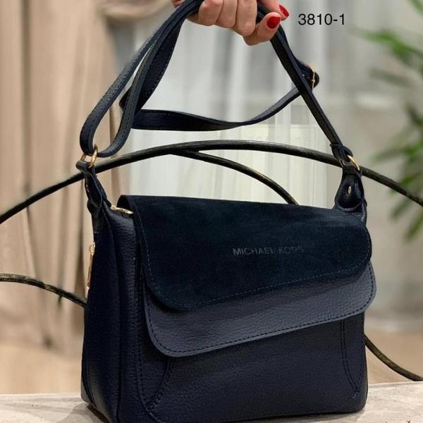 Женская сумка Michael Kors в разных цветах натуральная замша Код3810