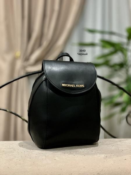 Сумка рюкзак женский в темных тонах Код 3949-1
