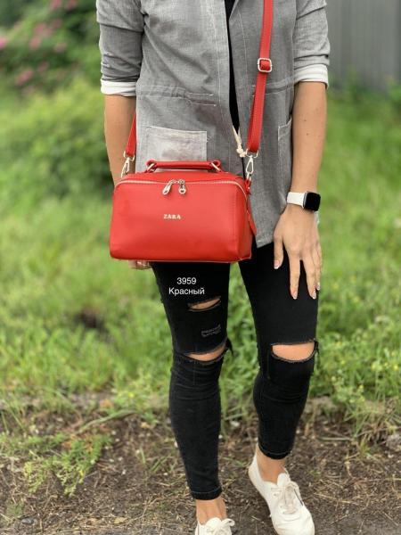 Сумочка женская чемоданчик на плечо цвета разные Код 3959