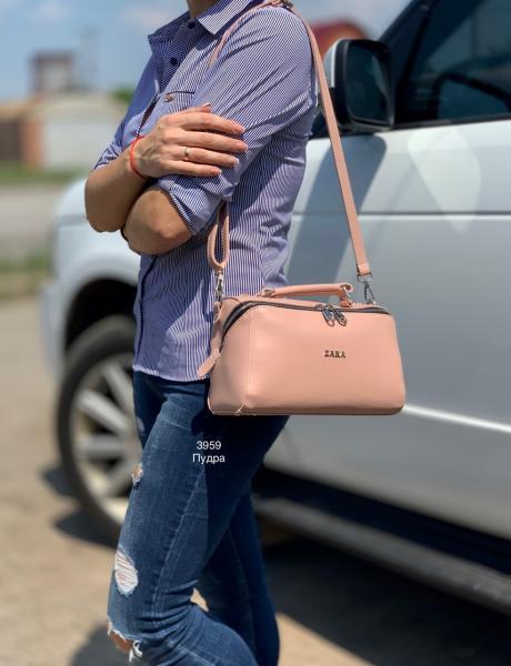 Сумочка женская чемоданчик на плечо цвет пудра Код 3959-1