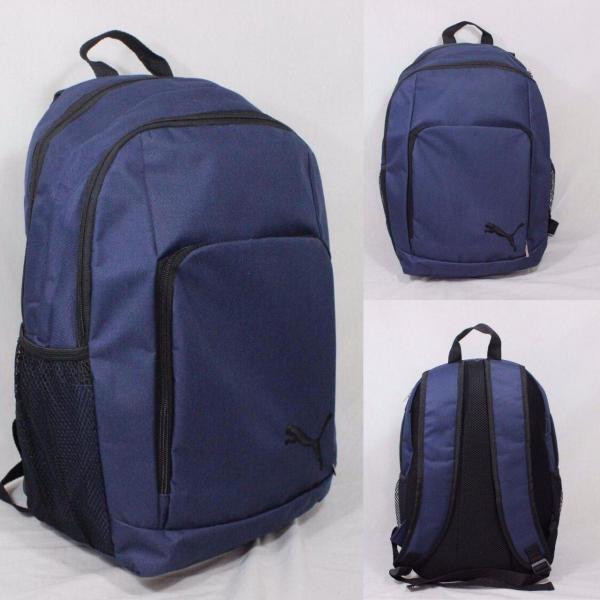 Школьный рюкзак без логотипа синий Код0149-01