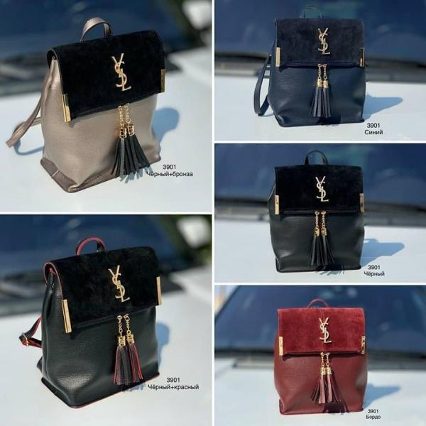 Сумка-рюкзак женский натуральная замша в разных цветах Код3901