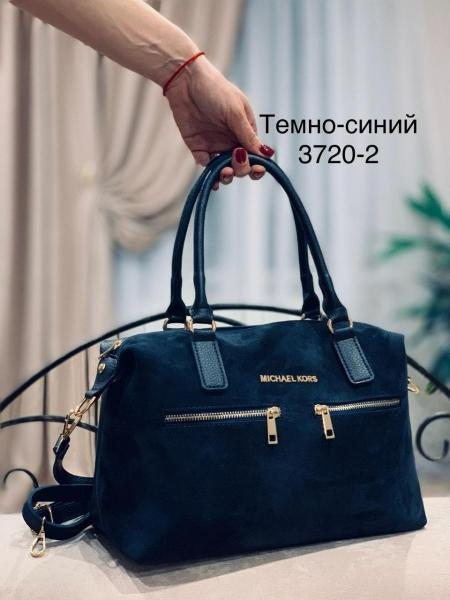 Женская сумка-саквояж натуральная замша в разных цветах Код3720
