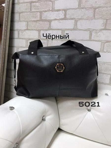 Дорожная сумка в разных цветах код5021