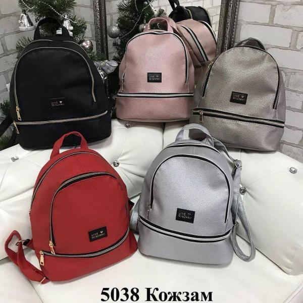 Женская сумка-рюкзак Moschino в разных цветах Код5038