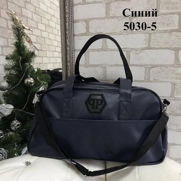 Дорожная сумка в разных цветах код5030