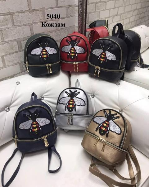 Женская сумка-рюкзак Муха Код5040