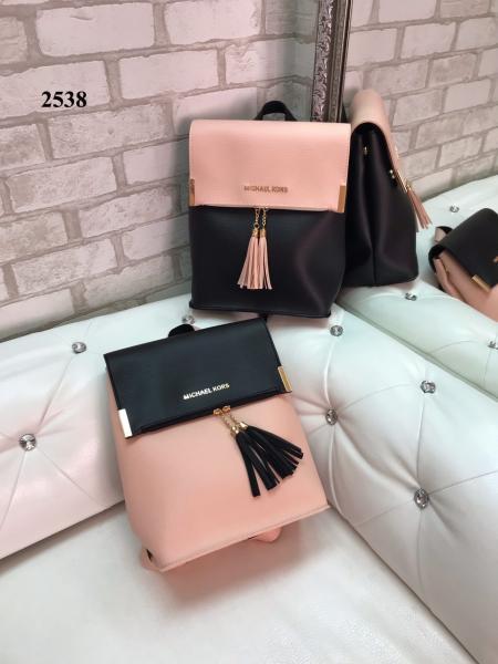 Женская сумка-рюкзак кожзам разные цвета Код2538-4