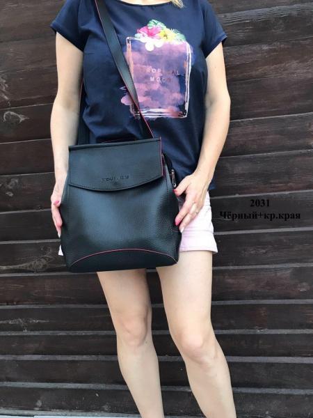 Женская сумка-рюкзак кожзам цвета разные  Код 2031-1