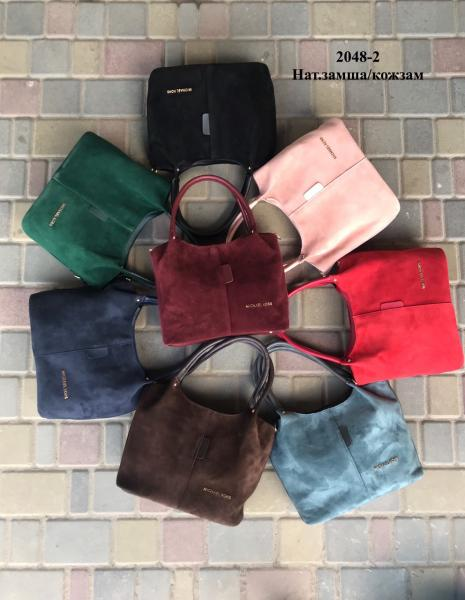 Женская сумка натуральная замша/кожзамш  Код2048-2