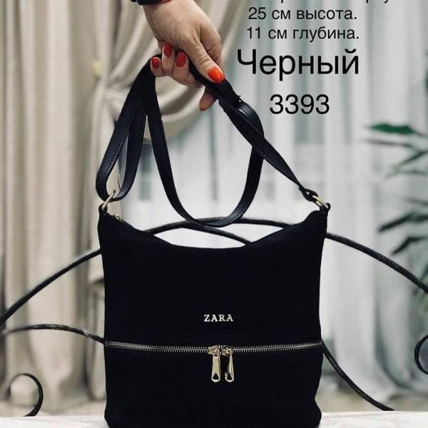 Женская сумка ZARA натуральная замша в разных цветах Код3393