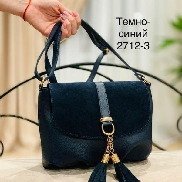 Женская сумка натуральная замша разные цвета Код2712