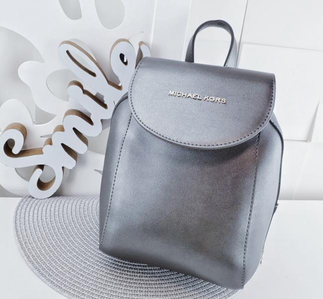 Сумка рюкзак женский темное серебро пудра Код 02828 (01600)