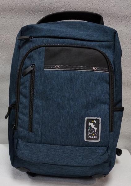 """Школьный рюкзак """"Safari"""" чёрный+джинс Код ШК-042"""